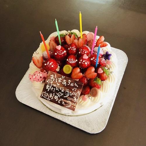 室蘭の洋菓子店にバースデーケーキを注文♪