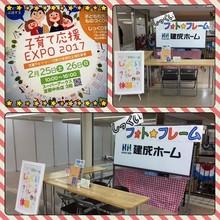 土・日のイベントのお知らせ!