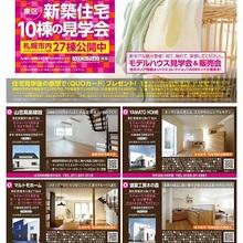 札幌イベント情報!