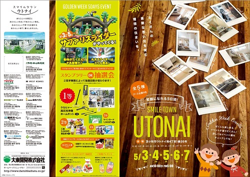20170428(20170503-0507_smile town utonai event.jpg