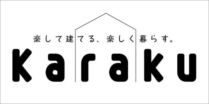 20190228_karaku.jpg