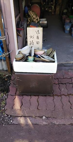 <登別室蘭・松坂> 陶芸品が無料でもらえる!?
