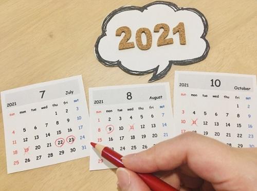 7月の四連休は「室蘭」と「苫小牧」のイベントがおすすめ!