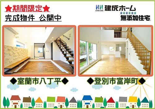 29-4・5_chirashi.jpg